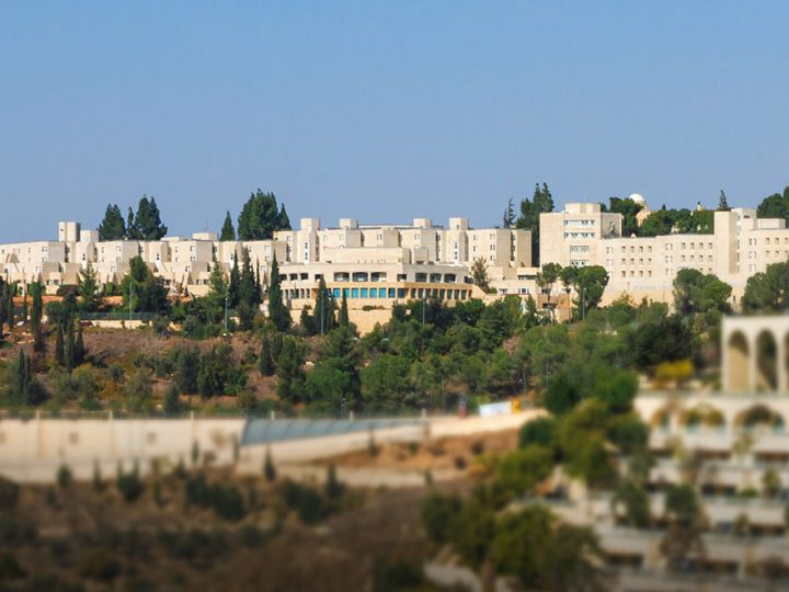 The Hebrew University named among 50 Top Institutions Producing Entrepreneurs