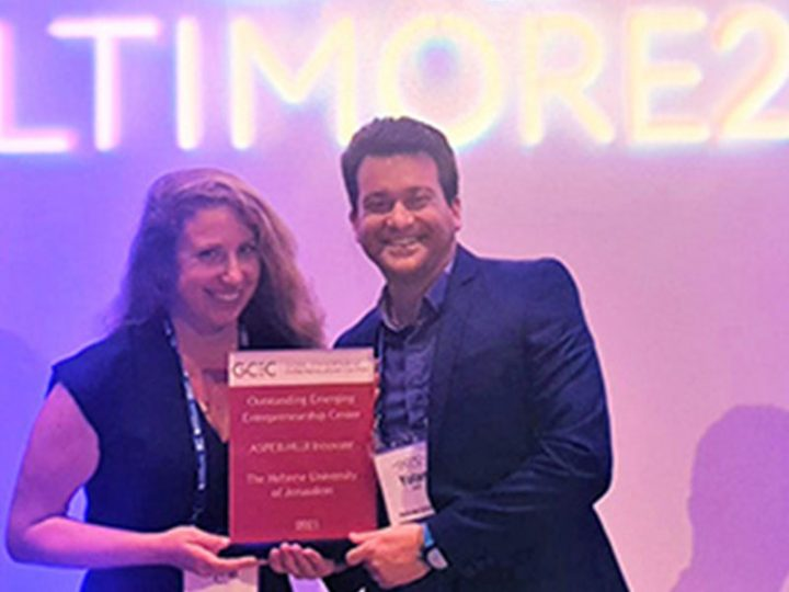 ASPER-HUJI Innovate wins prestigious international prize