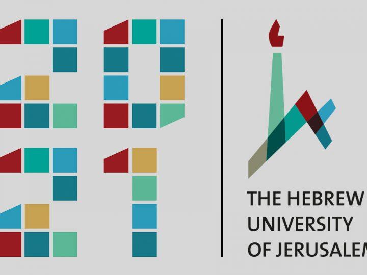 The Hebrew University President's Report 2020/21